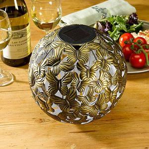 Silhouette Globe Lantern - Butterfly
