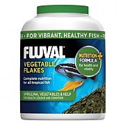 Fluval Vegetable Flakes Fish Food 32g