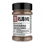 Angus & Oink Middle East Shawarma Seasoning Rub 200g