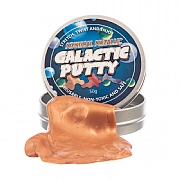 Mystical Metallic Galactic Putty