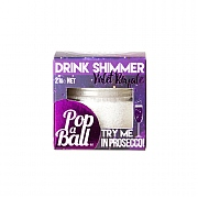 PopaBall Shimmer For Prosecco - Violet Royale