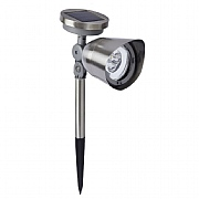 Smart Solar Super Bright Mega Spotlight 10L - Stainless Steel