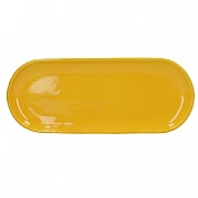 La Cafetiere Barcelona Serving Tray - Mustard