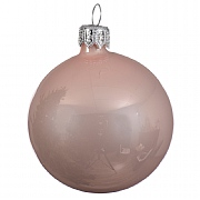Decoris Blush Pink Plain Enamel Bauble 10cm