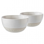 Artisan Street Set of 2 Dip Bowls