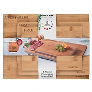 Salter 3 Piece Chopping Board Set