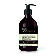 Baylis & Harding Goodness Lemongrass & Ginger Natural Hand Wash 500ml