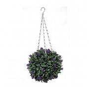Smart Garden Topiary Lavender Ball 30cm