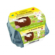 Excelcium Milk Chocolate Eggs Carton 144g