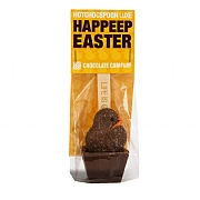 Chocolate Company Happeep Easter Hot Chocolate Spoon 65g