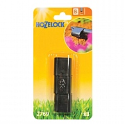 Hozelock End Plug 13mm