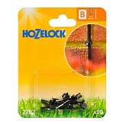 Hozelock Micro Pipe Wall Clip 4mm