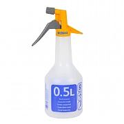 Hozelock Spraymist Trigger Sprayer 0.5L