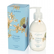 Di Palomo Orange Blossom Hand & Body Lotion 225ml