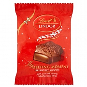 Lindt Lindor Melting Moment 20g