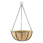 Blacksmith Hanging Basket 40cm