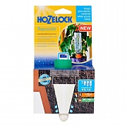 Hozelock Aquasolo Watering Cone - Medium