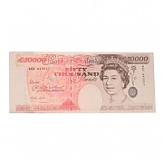 Fifty Thousand Pound Chocolate Bank Note 60g