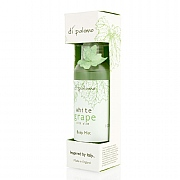 Di Palomo White Grape Body Mist 100ml