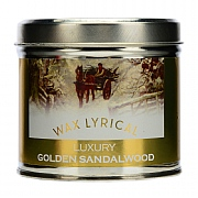 Golden Sandalwood Luxury Candle Tin