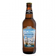 Hook Norton Brewery Flagship Indian Pale Ale (IPA) 500ml