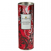 Cranberry Biscuit Tube 150g