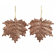 Suede Brown Hanging Glitter Leaves - 2 Pack