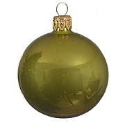 Olive Green Misted Enamel Bauble - 8cm