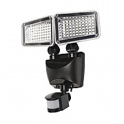 Cole & Bright Dual Powered Solar PIR Montion Sense Double Security Floodlight
