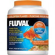 Fluval Goldfish Flakes Fish Food