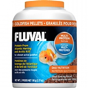 Fluval Goldfish Pellets Fish Food