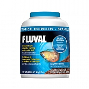 Fluval Tropical Fish Small Sinking Pellets