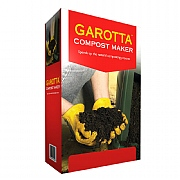 Garotta Compost Maker - Various Sizes