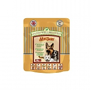 James Wellbeloved MiniJacks Dog Treats Turkey 90g